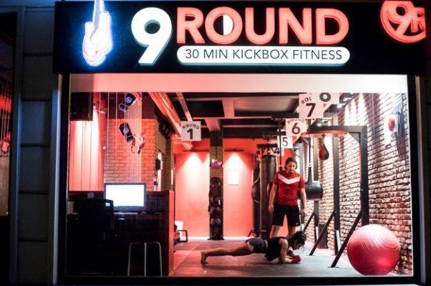 9Round Fitness Merkezinde 30 Dakikalık Antrenman Sistemi ile 500 Kalori Yakın